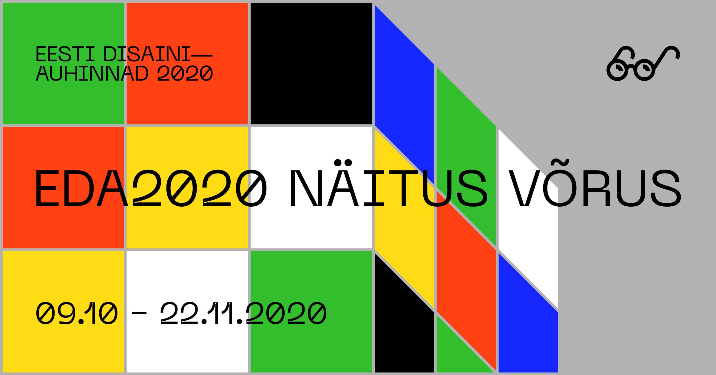 Eesti Disainiauhinnad 2020 Vana-Võromaa Kultuurikojas