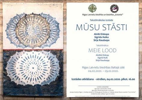 """Ainikki Eiskopi, Sirje Raudsepa ja Sigrid Huiki näituse """"Meie lood"""""""