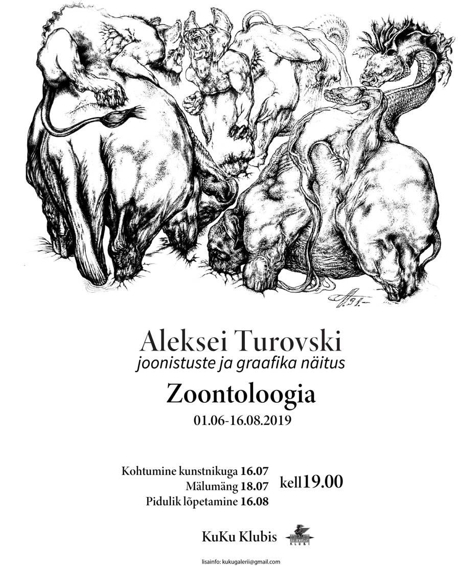 "Aleksei Turovski näitus ""Zoontoloogia"""