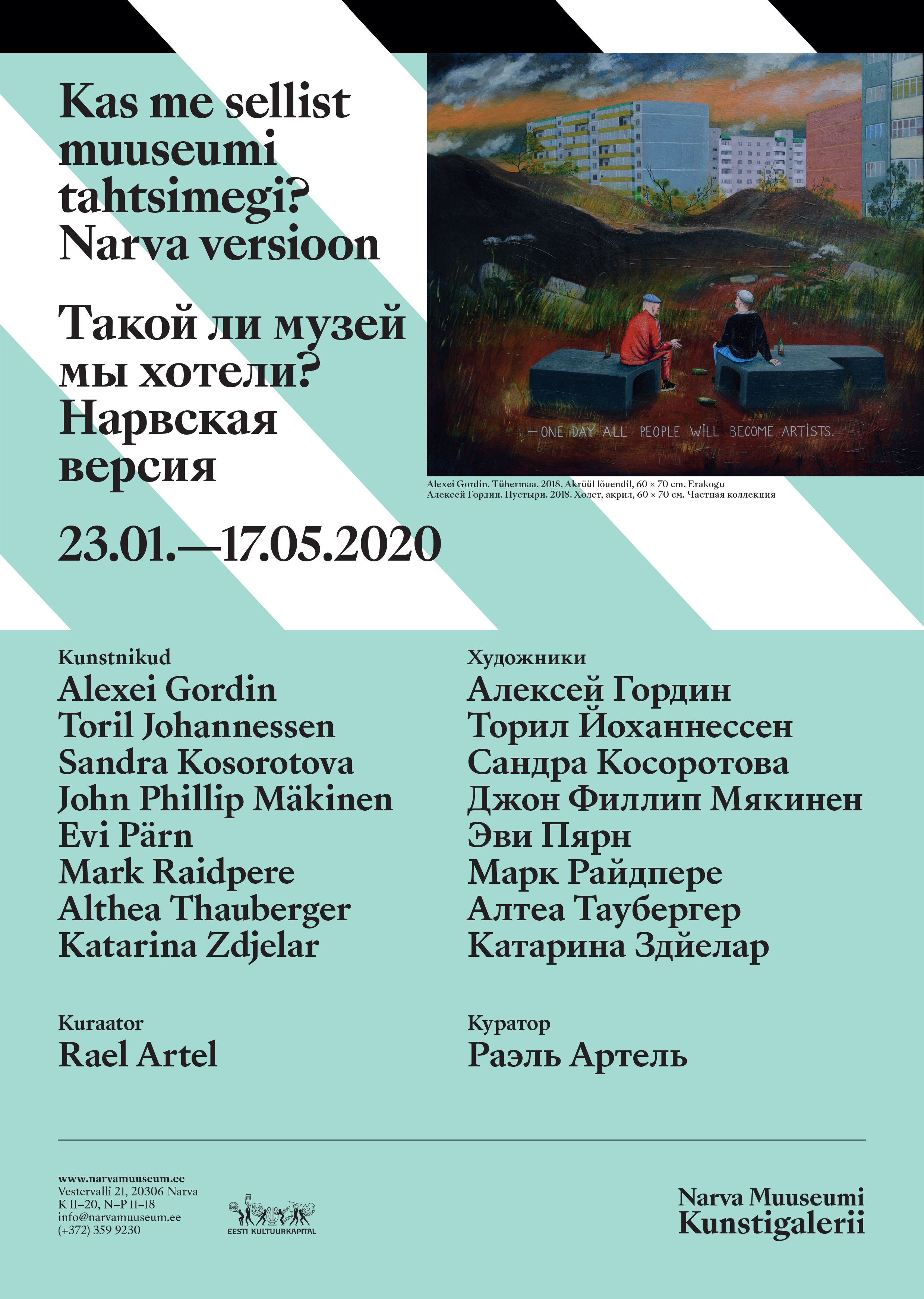 Exhibition Is This the Museum We Wanted? The Narva Version