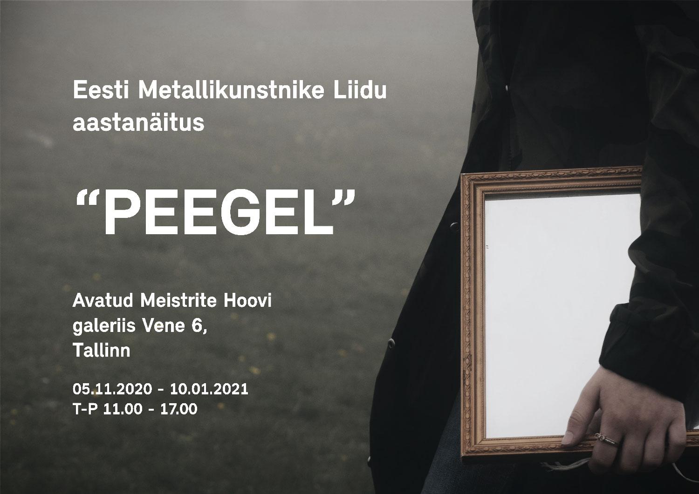 """Eesti Metallikunstnike Liidu aastanäitus """"Peegel"""""""
