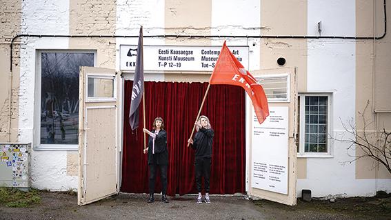 Production platform Reskript (Maarin Mürk and Henri Hütt). Photo: Mikk-Mait Kivi