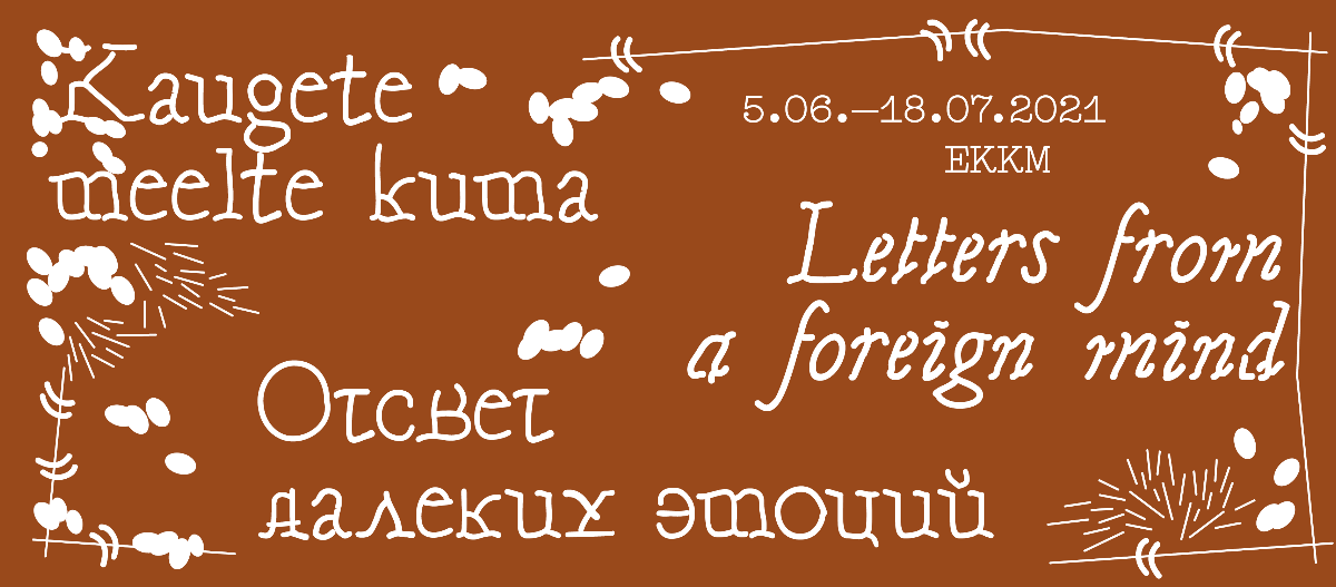 """Group exhibition """"Letters From a Foreign Mind"""""""