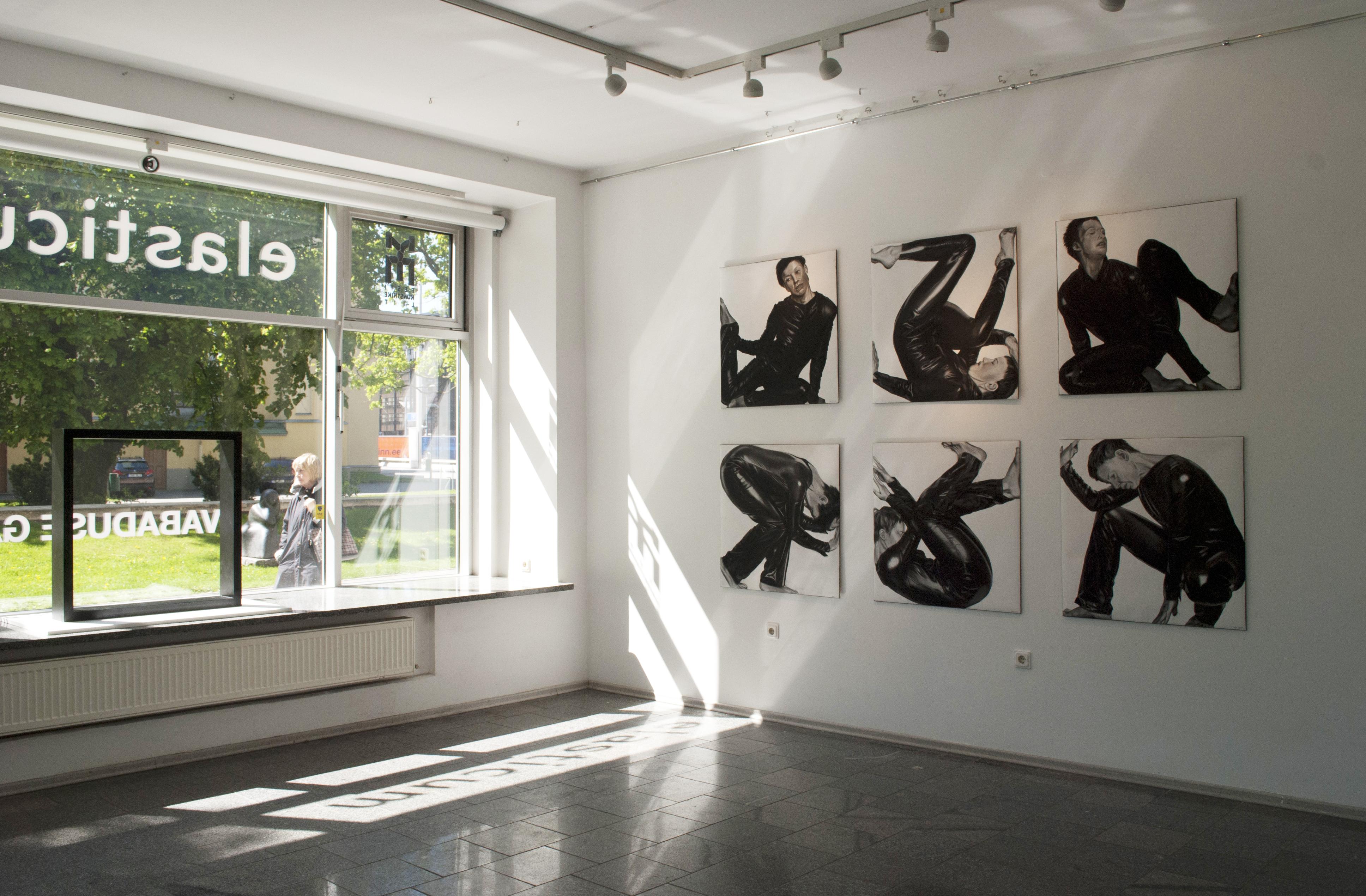 Vabaduse galerii